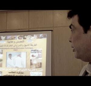 Embedded thumbnail for تقنية إزالة الحساسية Nambudripad's Allergy Elimination Techniques NAET