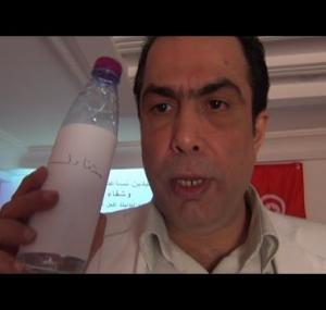 Embedded thumbnail for  كيف تجعل الماء دواء
