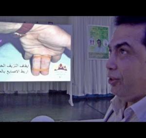 Embedded thumbnail for طريقة أيقاف النزيف الحيضي أو الأجهاض